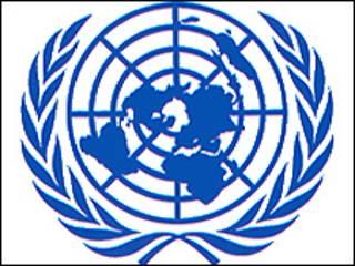 آرم سازمان ملل متحد