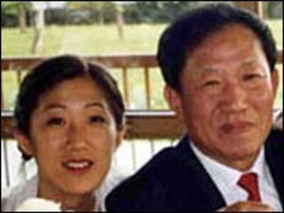 وو وایهان و دخترش
