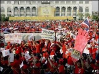 تظاهرات طرفداران دولت
