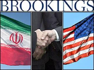 ایران، آمریکا، بروکینگز