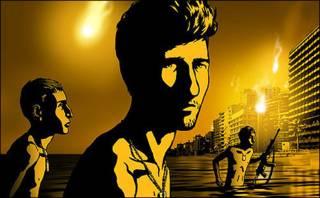 صحنه ای از فیلم