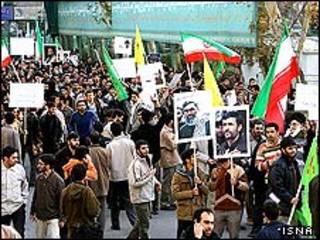 تجمع بسیج دانشجویی در دانشگاه تهران