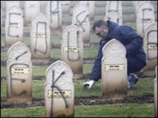 قبرستان مسلمانان در شمال شرق فرانسه