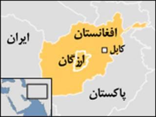 نقشه اروزگان