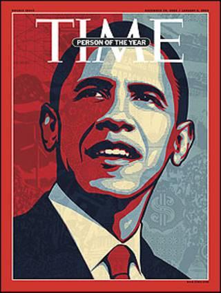 جلد مجله تایم