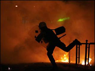 یونان-تظاهرات