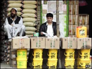 بازار افغانستان