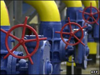 Туркменська газова труба