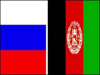 پرچم افغانستان - روسیه