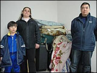 Família Onohara