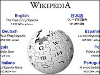 Página de Wikipedia