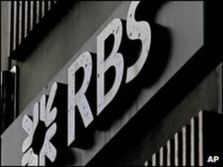 Fachada de uma filial do RBS