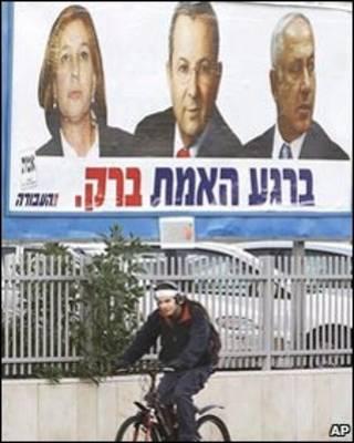 Cartaz de campanha eleitoral em Israel