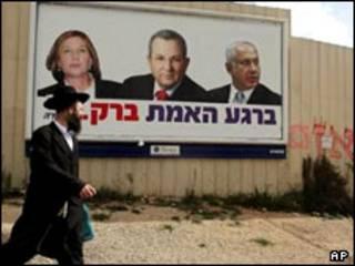 از راست به چپ: نتانیاهو، باراک، لیونی