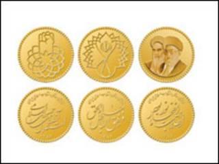 سکه های طلای یادبود انقلاب ایران