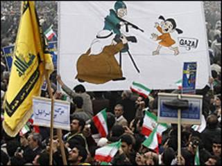 Comemoração de 30 anos da Revolução Iraniana em Teerã