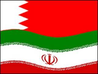 پرچم کشورهای بحرین و ایران