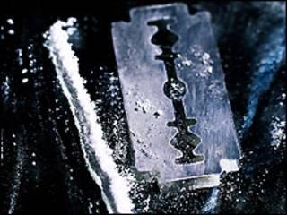Cocaína (arquivo)