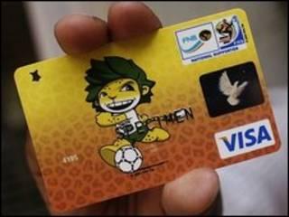 بطاقة ائتمان اصدرت بمناسبة كأس العالم