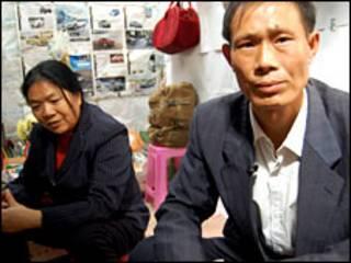 Ông Guo và vợ