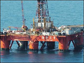 Hình tư liệu chụp 2004