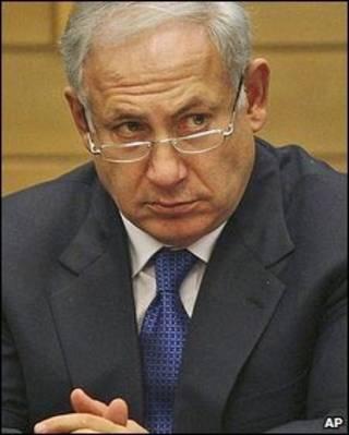 Byniamin Netanyahu (arquivo)