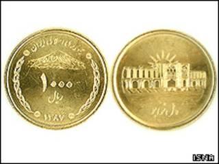 سکه جدید 100 تومانی
