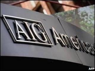 Sede da AIG (AFP)
