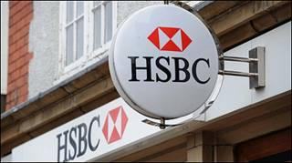 Bangiga HSBC