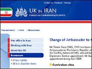 بخشی از اعلامیه تغییر سفیر در وبسایت وزارت خارجه بریتانیا