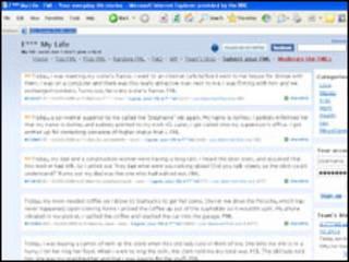 Site fmylife.com
