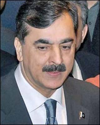 پاکستان کے وزیراعظم یوسف رضا گیلانی