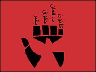 کانون مدافعان حقوق بشر ایران