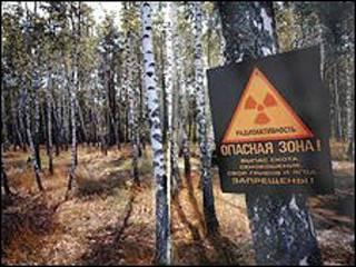 Símbolo de radioactividad en Chernobyl