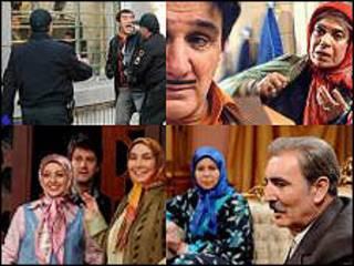 سریال های نوروزی تلویزیون ایران