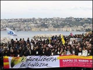 تظاهرات 29 مارس 2009 در ناپل علیه مافیا