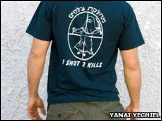 Polémica por camisetas israelíes