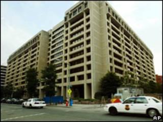 Sede do FMI em Washington