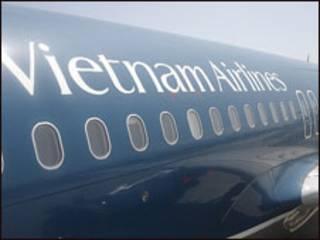 Phi cơ của Vietnam Airlines