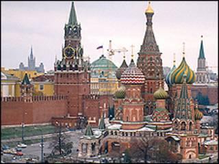 मॉस्को