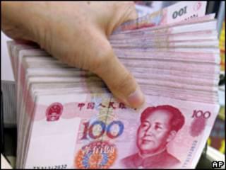 Iuan chinês (arquivo)