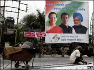 Cartaz de campanha do Partido do Congresso