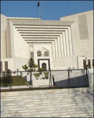 سپریم کورٹ( پاکستان)