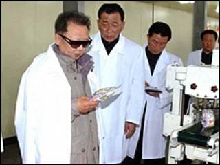 Kim Jong-il, líder Corea del Norte