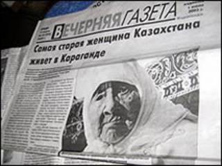 La historia de Sohan Dosova en un diario local