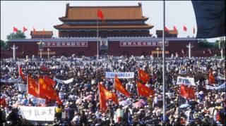 Biểu tình tại Thiên An Môn tháng Năm 1989
