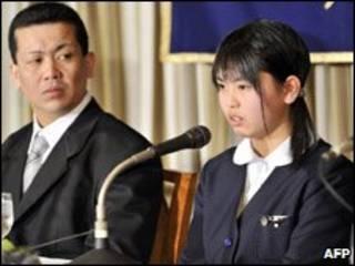 Noriko Calderon e seu pai, em Tóquio