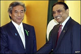 Asif Ali Zardari y  Hirofumi Nakasone