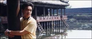 Andrew Lâm Quang Dũng ở Huế
