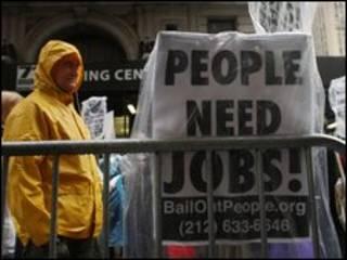 बेरोज़गारी (फ़ाइल)